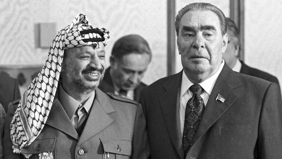 Image result for yasser arafat ussr 1967