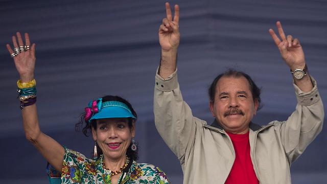 cuba relationship with bolivia