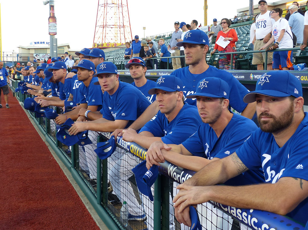 Mensch on the bench: Israel to play in World Baseball Classic