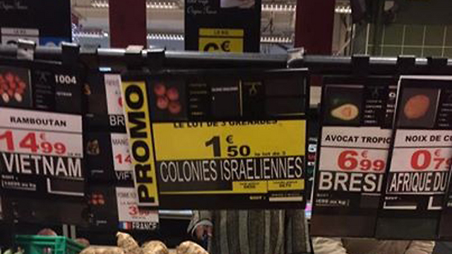 French grocery store labels Israeli products as 'settlement