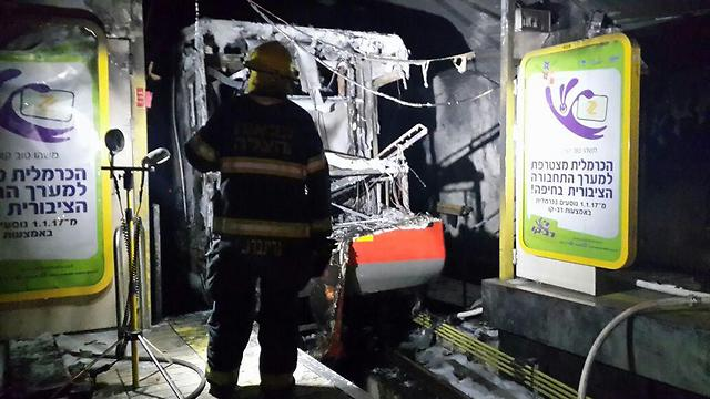 Haifa Fire Fighters Put Out Carmelit Underground Train