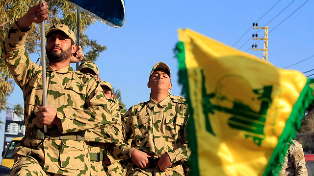 hezbollah thesis This paper examines hezbollah in the wake of the lebanese civil war (1975-1990) and looks deeper into some of the major historical events that might have led to the.