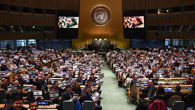 Israel furious as UN set host '50 years of Israeli occupation' event