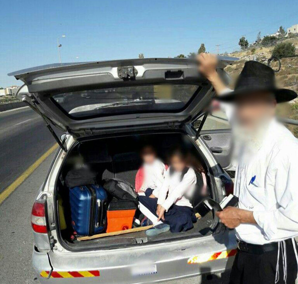 The Driver And Two Girls In Trunk Photo Police