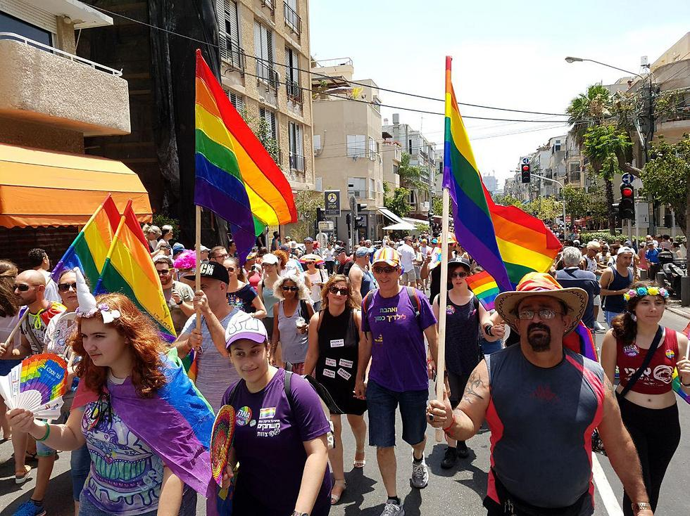 Image result for tel aviv pride parade