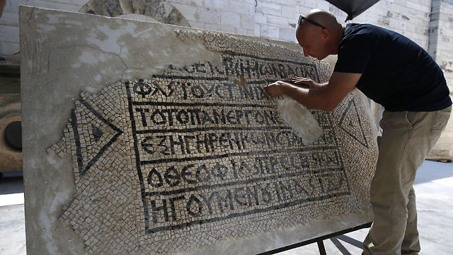 Israeli archaeologists uncover rare 1,500-year-old mosaic