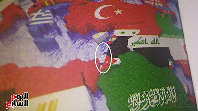 Textbook featuring Israeli flag raises ire in Egypt