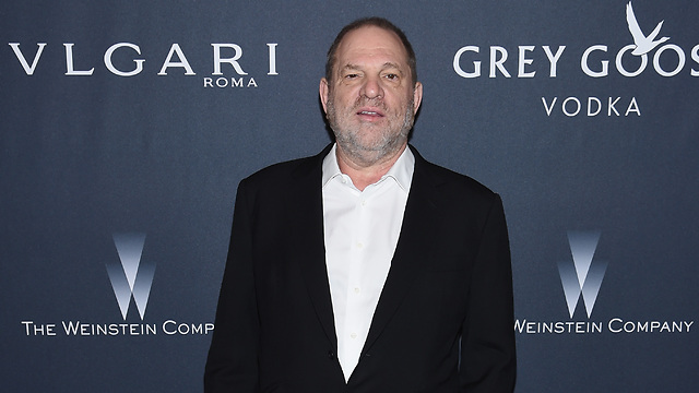 Film Producer Harvey Weinstein Ousted Over Sexual Harassment Claims