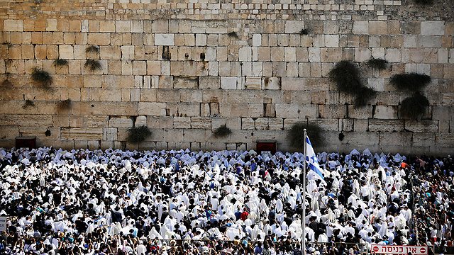 white house signals western wall has to be part of israel
