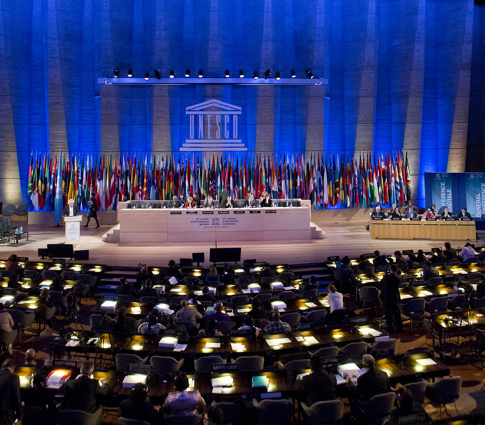 Report: US to withdraw from UNESCO due to its anti-Israeli stances