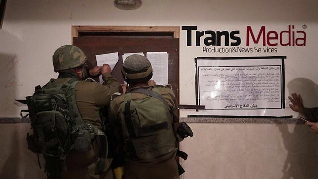 IDF raids Palestinian media companies suspected of incitement