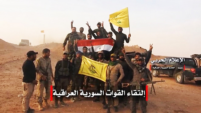 terrorism and hezbollah Despite the classification of hezbollah as a terrorist group by several states, hezbollah is recognized as a legitimate political party within lebanon the purpose.