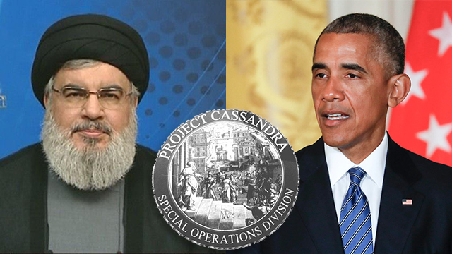 Image result for Obama should be prosecuted for his secret deal with the Islamic terrororganization Hezbollah against US Army