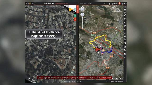 Introducing: digital warfare through the IDF's new intelligence unit