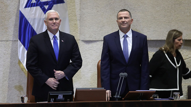 Image result for Pence address to the Knesset images