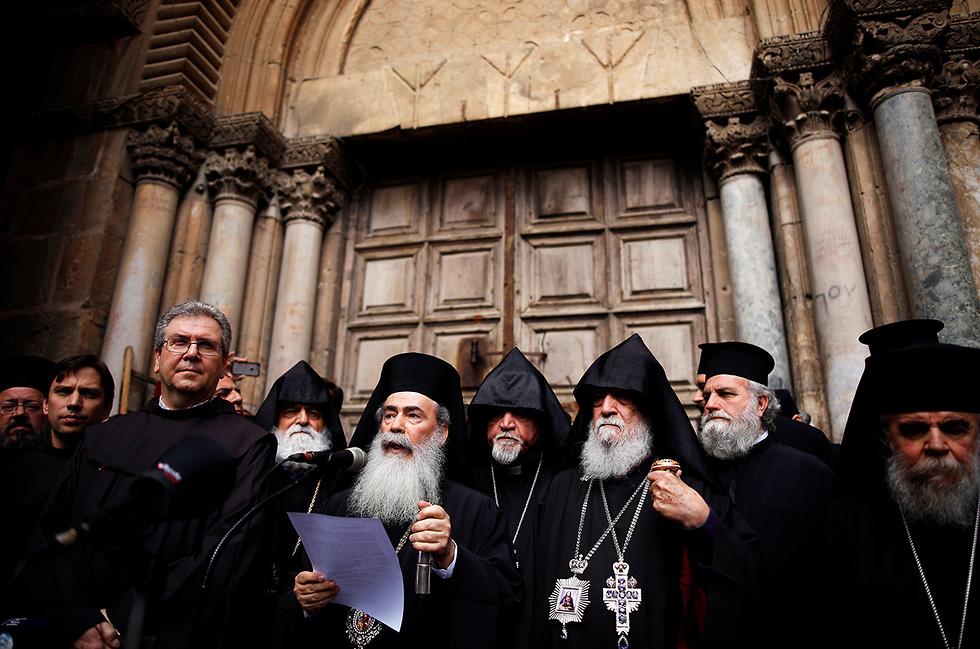 Jerusalem churches urge Netanyahu to block property law