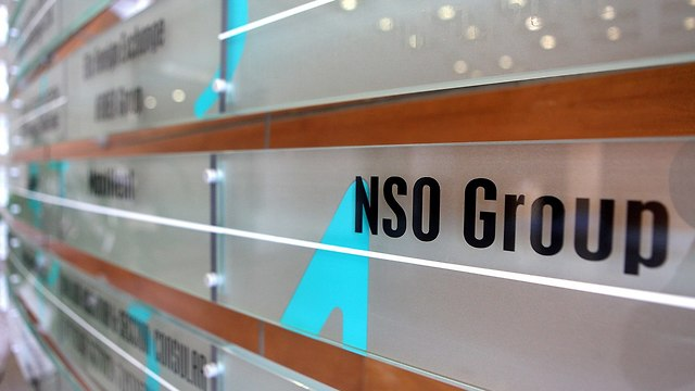 Image result for NSO Group israel