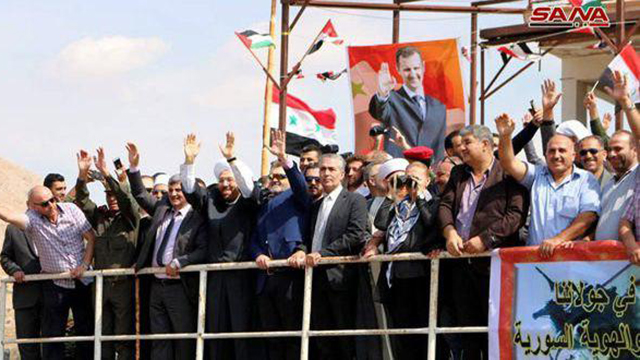 Syria marks 45 years to 'crushing victory over Israel'