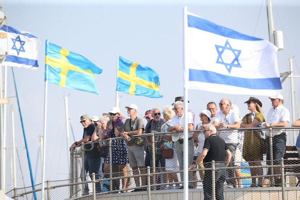Swedish friendship ship docks in Herzliya