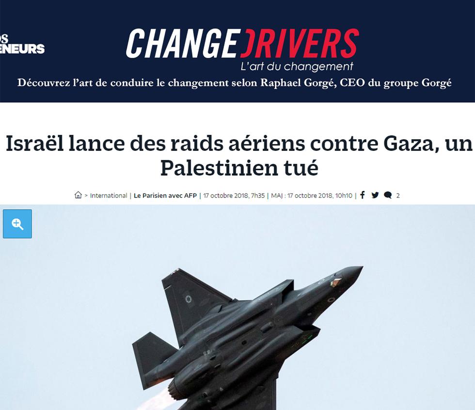 French media: 'Israel strikes Gaza, Palestinian killed'
