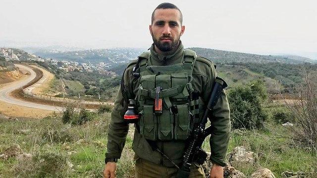Site- ul de intalnire IDF