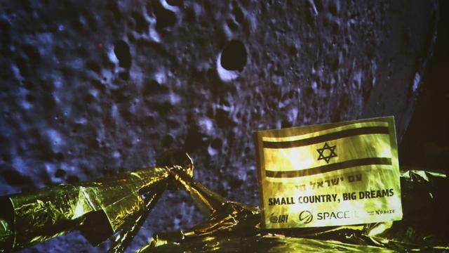 Image result for Israel's First Lunar Landing Failed Just Seconds Before Touchdown