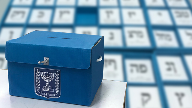 Risultato immagini per israel elections