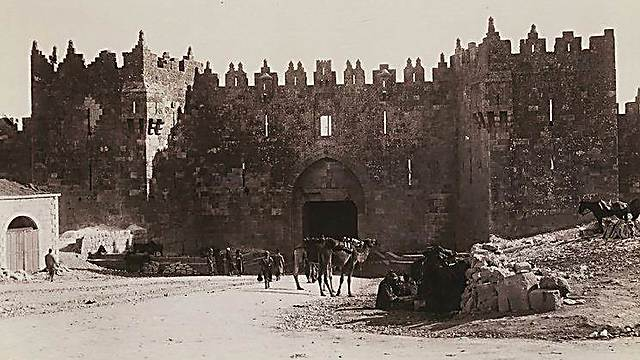 IN PICTURES: Jerusalem in the 19th century