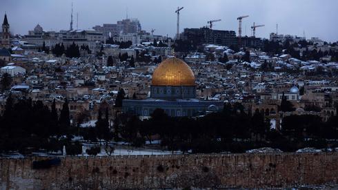 Панорама Иерусалима. Фото: AFP