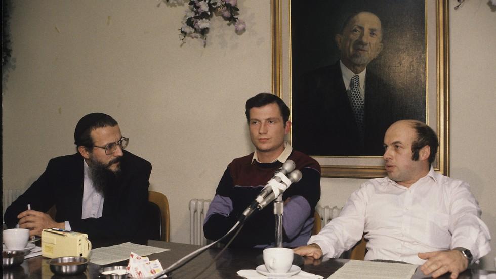 Юлий Эдельштейн в первые годы репатриации, на фото вместе с Натаном Щаранским и Йосефом Менделевичем, тоже узниками Сиона. Фото: Давид Рубингер