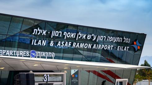 Аэропорт Рамон в Тимне. Фото: shutterstock