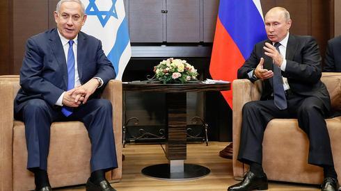 Путин и Нетаниягу. Фото: AFP