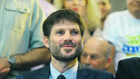 Министр транспорта Бецалель Смотрич. Фото: Яир Саги