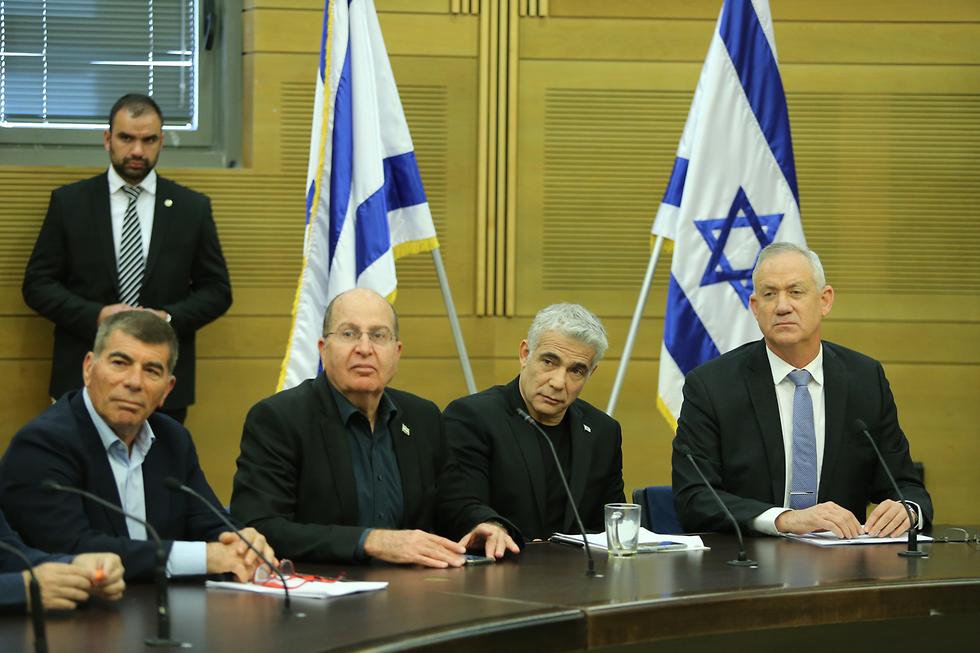 L-R: Blue and White leadership Gabi Ashkenazi, Mishe Ya'alon, Yair Lapid and Benny Gantz  (Photo: Amit Shabi)