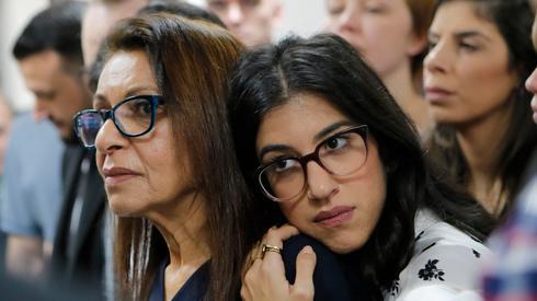 Мать и сестра Наамы Иссахар в московском суде. Фото: AP (Photo: AP)