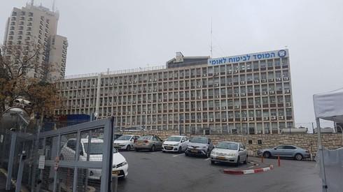 "Офис ""Битуах леуми"" в Иерусалиме. Фото: Алекс Гамбург"