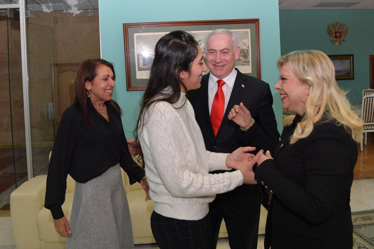 Яфа и Наама Иссахар с супругами Нетаниягу в Москве. Фото: ЛААМ (Photo: GPO)