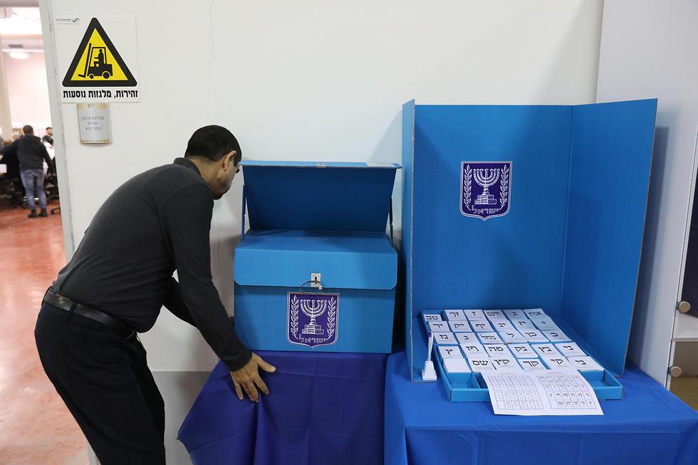 Избирательный участок. Фото: ЕРА (Photo: EPA)