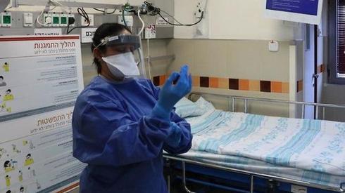 """Отделение коронавируса в больнице """"Рамбам"""" (Photo: Courtesy)"""