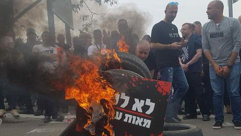 "Работники ""Эль-Аль"" протестуют. Фото: Галь Ротем, ""Эльад Саси Тикшорет"""
