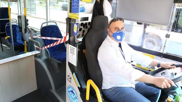 Купили проездной, но транспорта нет: можно ли вернуть деньги