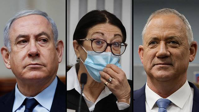 Photo: AP, Oren Ben Hakun