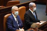 Photo: The Knesset